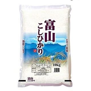 富山コシヒカリ10kg