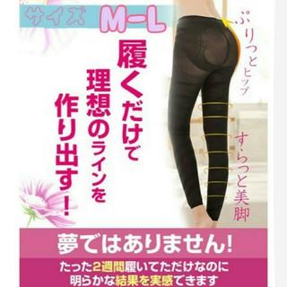【M-L】履くだけ美脚 リンパサポート ダイエットスパッツ(エクササイズ用品)