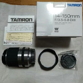 TAMRON - 新品TAMRON タムロン 14-150mm F 3.5-5.8 Di III