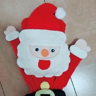 手袋シアター サンタさんとトナカイ(おもちゃ/雑貨)