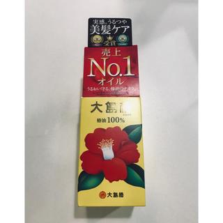 オオシマツバキ(大島椿)の大島椿 椿油 100% 60ml(オイル/美容液)