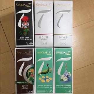 ネスレ(Nestle)の訳あり値下げ ネスレ スペシャルT カプセル(茶)