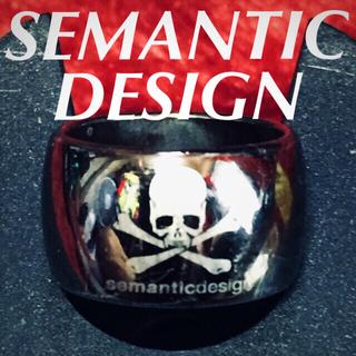 セマンティックデザイン(semantic design)の❇️【SEMANTIC】小指にスカルをさり気なく☆‼️(リング(指輪))