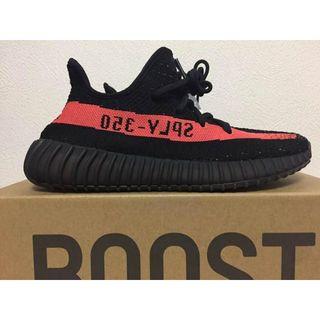 adidas - adidas yeezy boost 350 v2 red 27cm