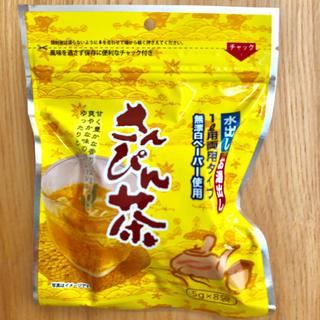 沖縄 さんぴん茶(茶)