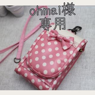【ohmai様オーダー品】キッズ携帯&キーケース(モバイルケース/カバー)