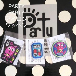 パーティーパーティー(PARTYPARTY)の新品 パーティパーティ PARTY party アイロン ワッペン 3個 セット(ネームタグ)