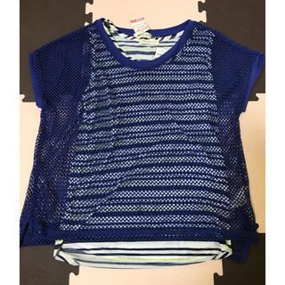 シマムラ(しまむら)のかぎ針編み セーター & ボーダー タンクトップ(ニット/セーター)