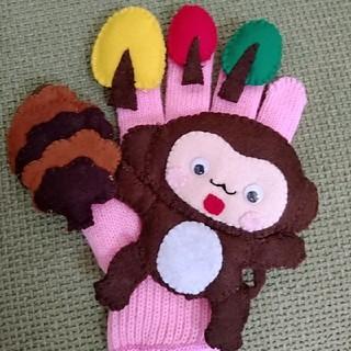 手袋シアター まつぼっくり(おもちゃ/雑貨)