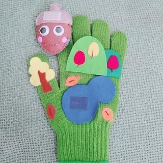 手袋シアター どんぐりコロコロ(その他)