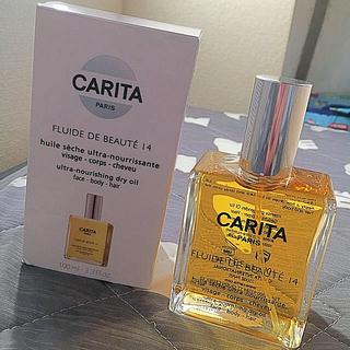 カリタ(CARITA)のカリタ オイル 100ml 新品、未使用(オイル/美容液)