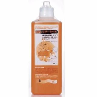 マザータッチ 洗濯用 強化タイプ オレンジ 2200 1L(その他)