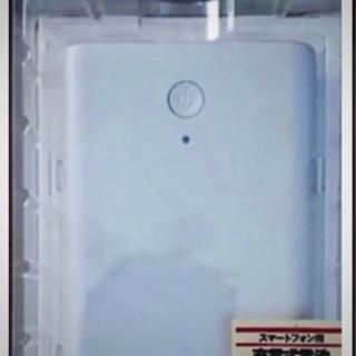 無印良品モバイルバッテリー6200