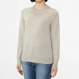 MUJI (無印良品) - ●最新●新品●無印良品ウールシルク洗えるクルーネックセーター/オートミール/L