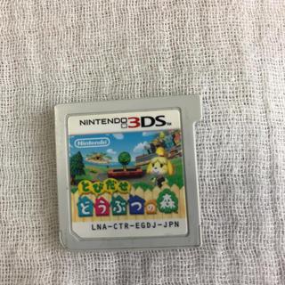 ニンテンドー3DS(ニンテンドー3DS)の飛び出せどうぶつの森(携帯用ゲームソフト)