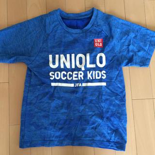 ユニクロ(UNIQLO)のユニクロ kids サッカーウェア(ウェア)