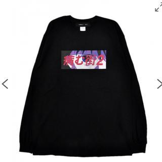 lonely 論理 エヴ○  病む街 カットソー XL(Tシャツ/カットソー(七分/長袖))