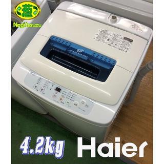 ハイアール(Haier)のハイアール 洗濯4.2㎏ 全自動洗濯機 風乾燥 ホワイト JW-K42M ⑩(洗濯機)