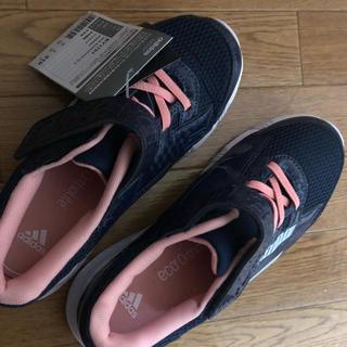 アディダス(adidas)のadidas 新品スニーカー(スニーカー)