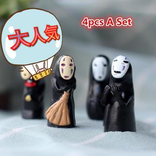 ジブリ 千と千尋の神隠し 【新品】