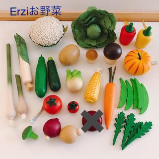 Erzi お野菜 木のおもちゃ 木のおままごと(知育玩具)