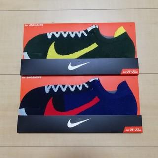 ナイキ(NIKE)の☆2足セット☆NIKE スニーカーソックス 新品・未使用品 スニーカー靴下(ソックス)