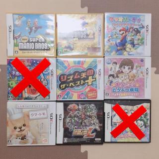 ニンテンドー3DS(ニンテンドー3DS)のゲーム カセット ソフト 3DS DS 中古(家庭用ゲームソフト)