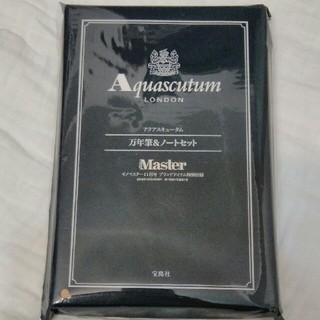 アクアスキュータム(AQUA SCUTUM)のモノマスター 11月号 付録  アクアスキュータム万年筆&ノート(ペン/マーカー)