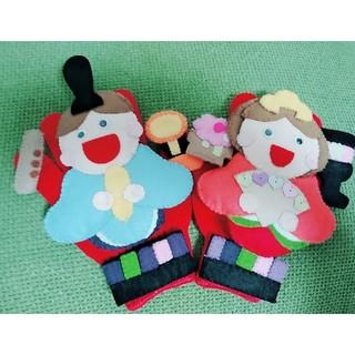 手袋シアター ひな祭り(おもちゃ/雑貨)