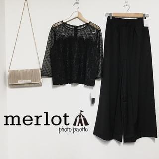 メルロー(merlot)のメルロープリュス ドットシアーレース切替 × ワイドパンツ セットアップ ドレス(その他ドレス)