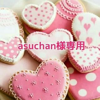 asuchan様専用 ブラックXL