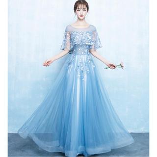 気質が良い 優雅 高貴 綺麗な 刺繍 パーテイードレス ワインドレス(ロングドレス)