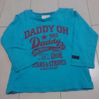 ダディオーダディー(daddy oh daddy)のDaddy Oh daddy 95㎝(Tシャツ/カットソー)