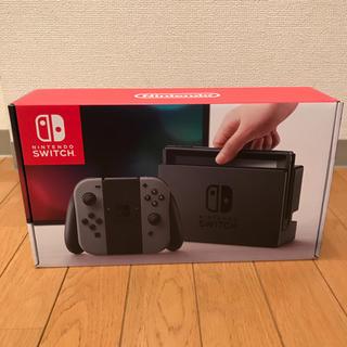 Nintendo Switch - N様専用 任天堂スイッチ グレー