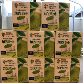 ネスレ(Nestle)のネスレ ウェルネス抹茶カロリミット8箱(茶)