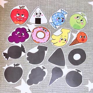 《カラーコピー素材》食べ物シルエットクイズペープサートパネルシアター素材16枚(型紙/パターン)