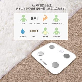 ◆体重計 体組成計 Bluetooth ヘルスメーター スマホ iphone(体重計/体脂肪計)