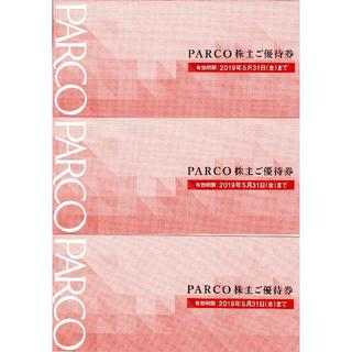 ★【送料込】最新 パルコ株主優待券 6枚 6000円分★(ショッピング)