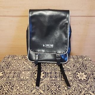 サンネンニクミ(sannnennikumi(3年2組))のランドセル型・リュック・バックパック・黒・学生風(リュック/バックパック)