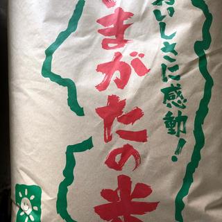 送料込み 平成29年産 山形県産 ひとめぼれ 白米24キロ 減農薬特別栽培米
