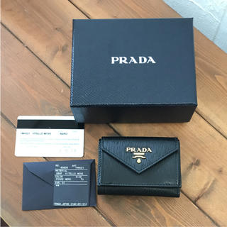 PRADA - 新品未使用品 プラダ レター型 ミニウォレット