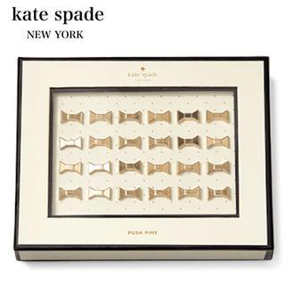 kate spade new york - ケイトスペード】プッシュピン 画鋲 ピン リボン型 ゴールドメッキ 収納ボックス