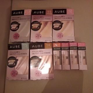 オーブ(AUBE)のAUBE★激レア❤️アイシャドウ❤️口紅セット(アイシャドウ)