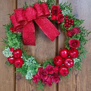 クリスマス リース♥️薔薇・りんご【24cm】