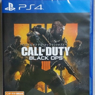PlayStation4 - 新品未開封コールオブデューティーブラックオプス4