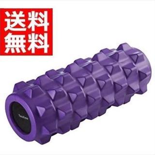 歪み矯正 フォームローラー ヨガポール 筋膜リリース 新品 送料は無料(トレーニング用品)