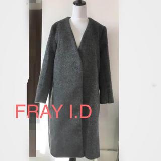 フレイアイディー(FRAY I.D)のこじまる 様 専用ページ♡ 送料無料♡ フレイアイディー  チェスターコート♡(チェスターコート)