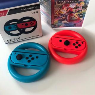 ニンテンドースイッチ(Nintendo Switch)の新品 マリオカート ハンドル アタッチメント 赤 青 2個セット 可愛いセット(家庭用ゲームソフト)