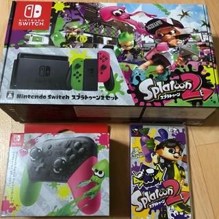 ニンテンドースイッチ(Nintendo Switch)のSwitch スプラトゥーン ゼルダの伝説(家庭用ゲーム本体)