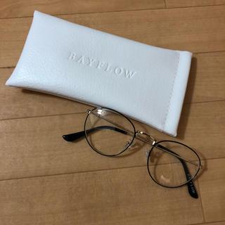 ベイフロー(BAYFLOW)のBAYFLOW伊達メガネ♡ほぼ未使用!(サングラス/メガネ)